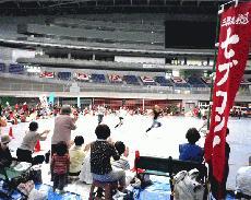 校区体育祭.jpg