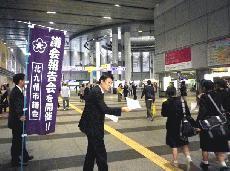 gikaihoukoku.jpg