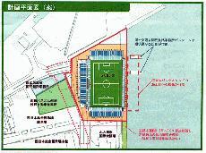 球技場(2013年8月9日).jpg