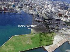 新スタジアム予定地1.jpg