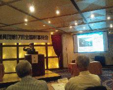 NTT議員団会議4.jpg