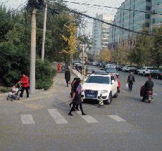 北京にて.jpg