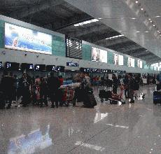 大連空港国際ターミナル.jpg