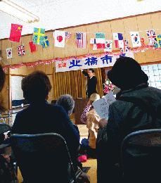 市長講演会HP.jpg