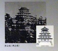 津山城.jpg
