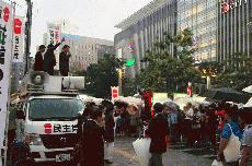 博多集会9月5日.jpg