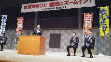 古賀集会1.jpg