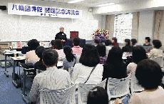 長野ひでこさん講演.jpg