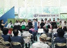 開館記念コンサート.jpg