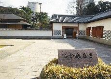 小倉城庭園.jpg
