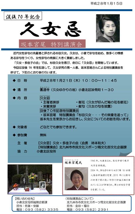 http://www.serachan.net/hisajyoki.jpg
